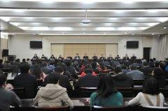 省教育厅召开厅机关全体干部会议