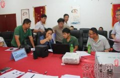 内黄县药监局开展食品快检设备培训活动