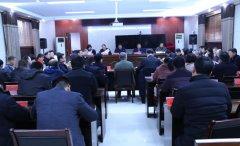 区十届人大常委会召开第四次会议