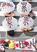 """每12天累死1人 台湾成""""过劳之岛""""(图)"""