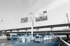 """陇海高架107辅道互通式立交8条转向匝道全部""""上岗"""""""