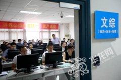揭秘重庆2016高考阅卷场:水杯手机都不能带进去