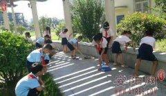 市翰林小学开展暑期社会实践活动