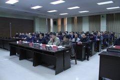 我市组织收听收看全省法治政府建设工作电视电话会议
