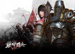 冷兵器军团竞技之匠心 《铁甲雄兵》制作人致玩家的信