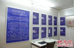 """郑州建成省内首个空气质量""""交通观测站"""" 藏身BRT站台作用大"""