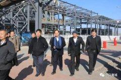 世界500强企业――泰国正大工业集团莅襄实地考察