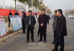 召陵区开展国家宪法日系列宣传活动