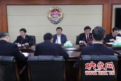 河南省检察院:处级干部任职 先行廉政谈话