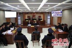 河南省首例刑事附带民事公益诉讼案宣判