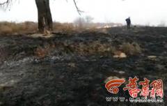 陕西一村子上空掉下不明物体 砸开大坑引起火
