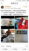 原云南省教育厅长自曝出轨?回应:手机身份证被盗