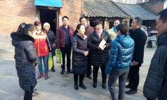 县妇联:新春送温暖  真情暖人心