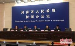 河南2020年形成公共租赁住房保障体系