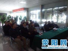 """王村镇黄河滩将有""""新产业"""""""