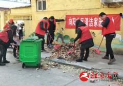 人民街道开展城市清洁行动 保持环境卫生精细标准常态化