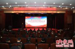 郑州市检察机关开展学习宣传贯彻十九大精神主题演讲比赛