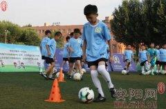 广州恒大足球学校对林州市天河足球俱乐部学员进行公开课训练