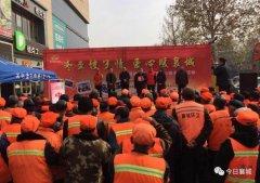 襄城县首届冬至爱心饺子公益活动成功举办