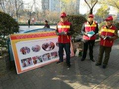 区文化旅游局开展志愿者服务条例宣传活动