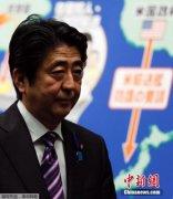 民调:日本民众难信任安倍安保政策 女性更明显