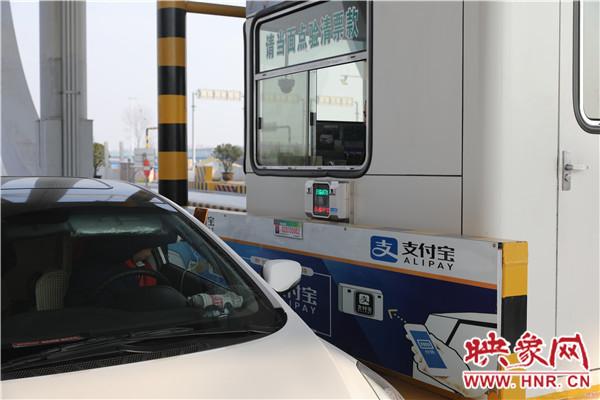 河南高速携手支付宝推出信用支付 一周优惠金额超过300万