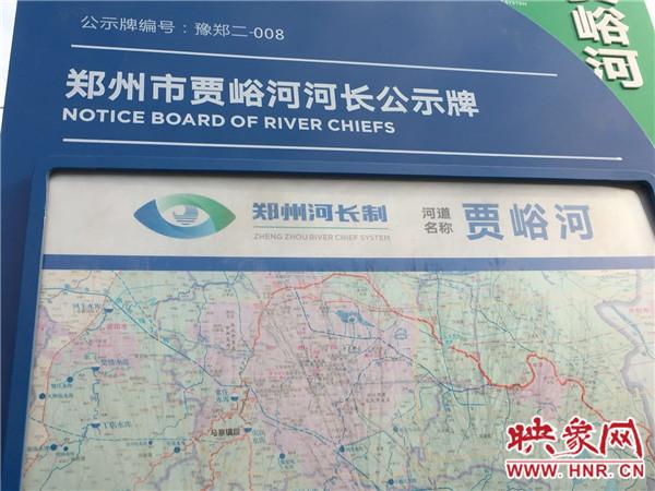 郑州马寨贾峪河边土地被饭店圈占搞违建 投诉月余难制止