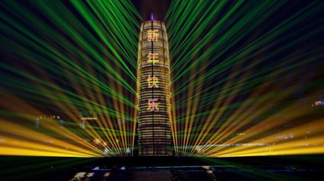 郑州跨年有啥亮点?点亮大玉米+荧光派对