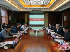 吴海燕带队赴北京开展招商活动
