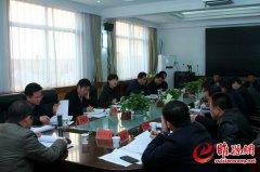 吴海燕主持召开全县重点项目建设推进会议