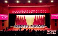 省青联第十二届全委会省学联第十次代表大会召开 谢伏瞻致贺信