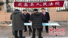 """新乡获嘉县人民法院开展打击""""老赖""""及涉农维权宣传活动"""