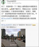 韩国光化门现断头台 民众要求朴槿惠下台