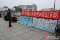 禹王台区人民法院2017年执行工作纪实破解执行难题 维护群众利益