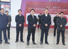 刘尚进在召陵区调研时强调保持好态势 实现新发展