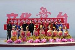 吴河乡:政策生动演绎上舞台,群众喜闻乐见记心间