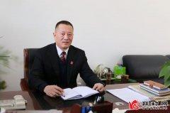 访尉氏县人民法院执行局局长王明贺创新工作机制 力克执行难点