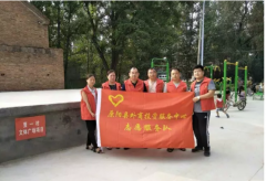 原阳县外商投资服务中心志愿服务队