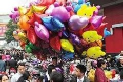 氢气球遇火堪称小炸弹,让孩子们随便玩的家长心得有多大