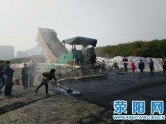 规划路(汜河路―演武路)道路工程完成沥青路面铺装