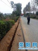 刘河镇官顶村安全饮水工程全面开工建设