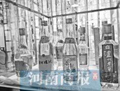 暴利!一瓶几十年前的茅台老酒 能卖百万元以上