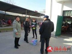泌阳县春水镇开展反邪教宣传活动