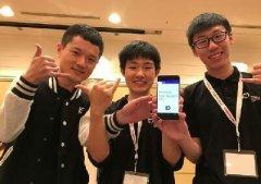 浙大学生在黑客大赛上夺冠 十秒攻破谷歌手机
