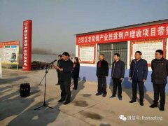 老窝镇举行产业扶贫到户增收项目资金发放仪式