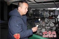 郑州公交一公司启动应急预案应对暴雪天气 确保市民安全出行