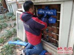 郑州暴雪天气将至 自来水管冻裂第一时间拨打这个电话