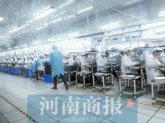 郑州航空港区手机日产破百万 全球每七部手机一部郑州造
