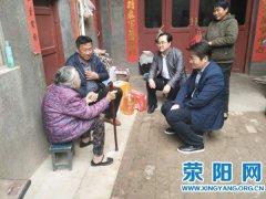 高山镇开展慰问百岁老人活动