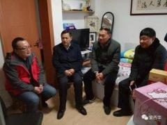 西华县委副书记、县长田庆杰到杭州看望慰问西华籍务工人员